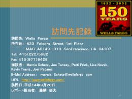 Wells Fargo社 - eラーニング情報ポータルサイト