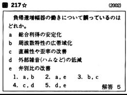 スライド 1 - chtgkato.com