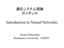 Neural Network for Prediction