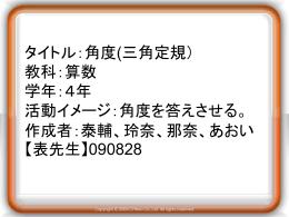 小4-国-ローマ字単語を読むガ行ザ行ダ行