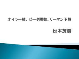 此方 - FC2