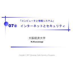 07章解説用スライド