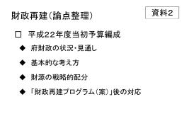 PowerPointファイル/108KB