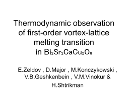 Thermodynamic observation of first-order vortex