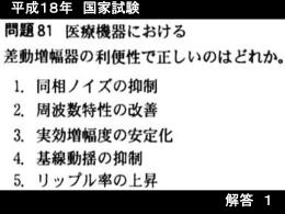 2 n の情報量に - chtgkato.com