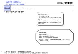 (ppt版はこちら(136KB))
