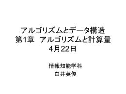 Chap1-3