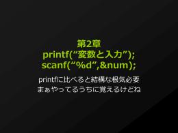 """Scanf(""""%d"""",&num)"""