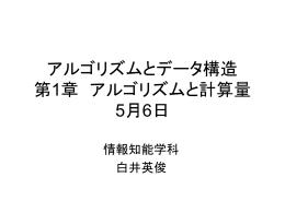 Chap1-5