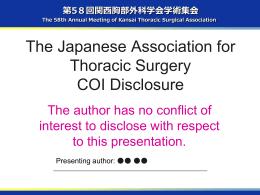 第58回関西胸部外科学会学術集会 The 58th Annual Meeting of