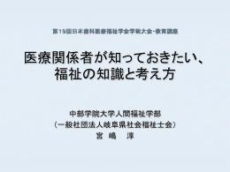 tai-pp-2012-5