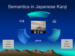 Semantics in Reading Japanese