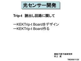 TM2006/11/20