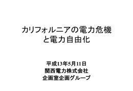 netecon010511