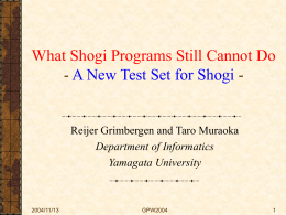 A New Test Set for Shogi