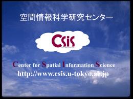 発表資料 - 東京大学空間情報科学研究センター