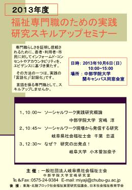 20131006 jiken oo