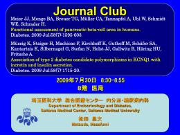 膵b細胞機能 - 埼玉医科大学総合医療センター 内分泌・糖尿病内科