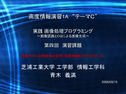 青木研究室自主ゼミ 第1回(p10-)