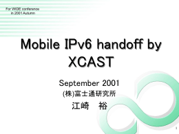 Handoff by xcast - So-net