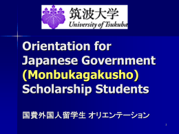 Orientation for Government Scholarship students