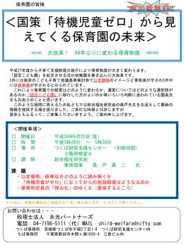 課 題 - 税理士法人永光パートナーズ