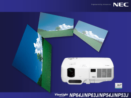 NP64J/NP63J/NP54J/NP53J - ログイン|製品比較システム管理
