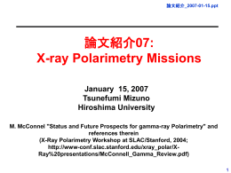 論文紹介_2007-01-15 5 - Hiroshima University