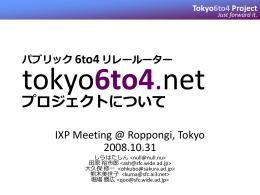 Media:tokyo6to4_intro_ixpmeeting200810
