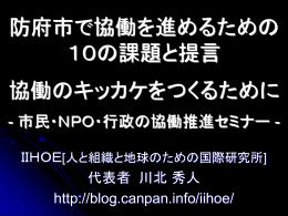 1009_hofu