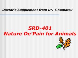 関節疼痛の緩和を目的とした ハーブ製品SDR