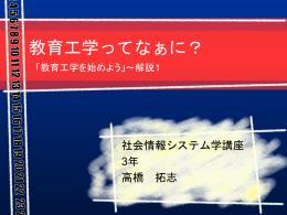 解説1-PPT