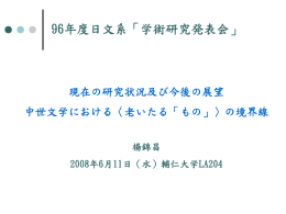 《平家物語》巻第一祇園精舎