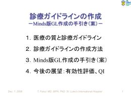 Dec. 1, 2006 2 - 公益財団法人日本医療機能評価機構