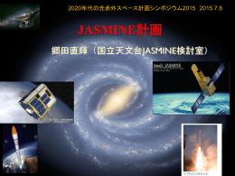 ppt - ISAS/JAXA