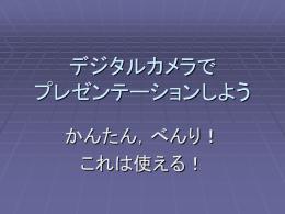 「digi_pre」をダウンロード