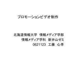 0621123-20090831