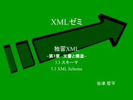 yatsu2XML