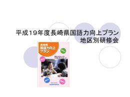 説明2[PowerPointファイル/2MB]