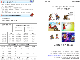 tokyo_child_110116_1