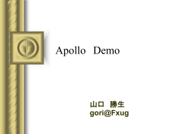 Apollo Demo