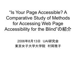 """Is Your Page Accessible? A Comparative Study of"