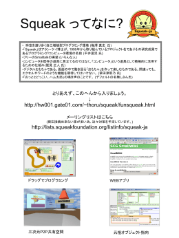 Flyer - LanguageGame