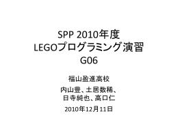 0G61211