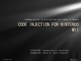 Malware on Wii
