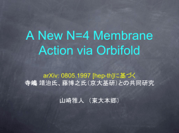 A New N=4 Membrane Action via Orbifold