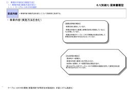 (ppt版はこちら(259KB))