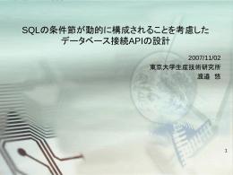 ppt (Japanese)