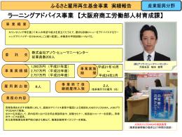 PowerPointファイル/681KB