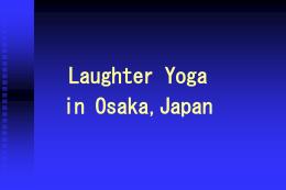 笑いと健康 笑いのストレス解消効果について